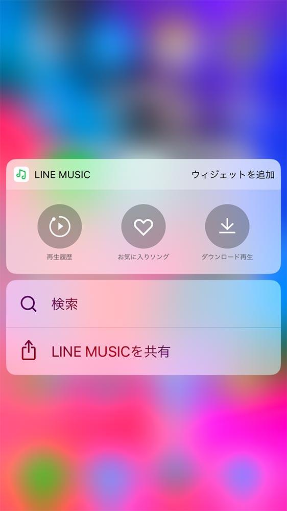 Linemusic 02