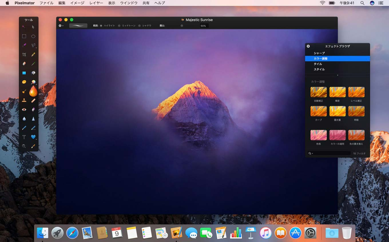 Pixelmator Team、macOS High Sierraに対応したMac向け画像編集アプリ「Pixelmator 3.7」リリース