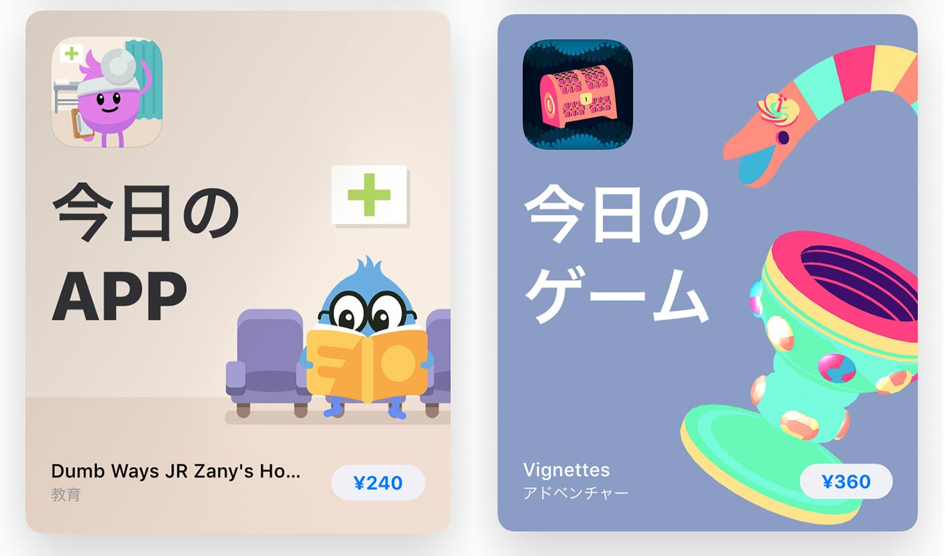 App Store、Todayタブの「今日のAPP」で「Dumb Ways JR Zany's Hospital」をピックアップ(10/24)