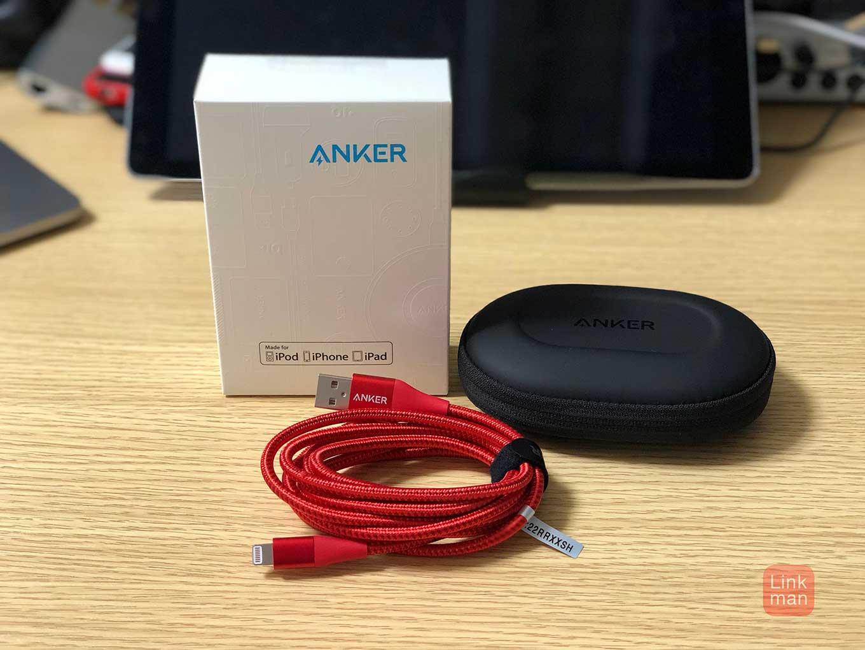 Anker、MFi認証を取得した超高耐久の「Anker PowerLine+ II ライトニングUSBケーブル」販売を開始