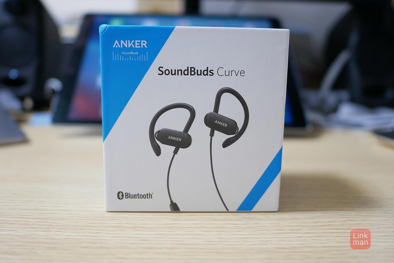 Anker、aptX採用のBluetoothイヤホン「Anker SoundBuds Curve」の販売を開始