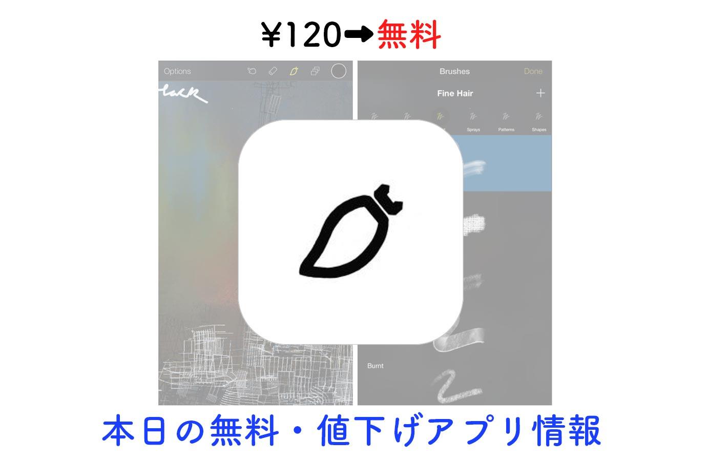 Appsale1102