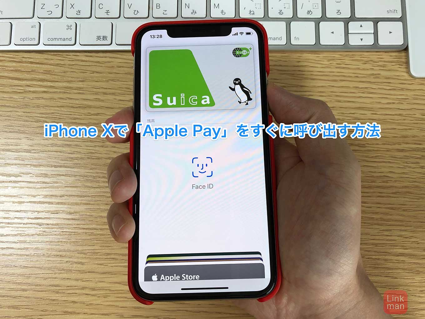 Iphonexapplepay 01