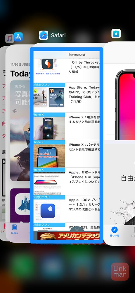 Iphonexappout 01