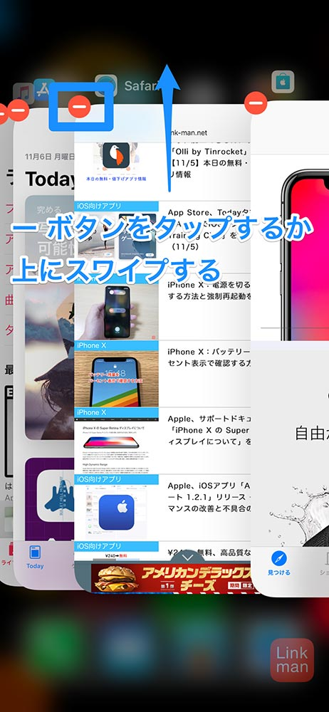 Iphonexappout 02
