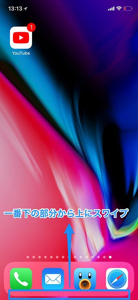 Iphonexikkini 02