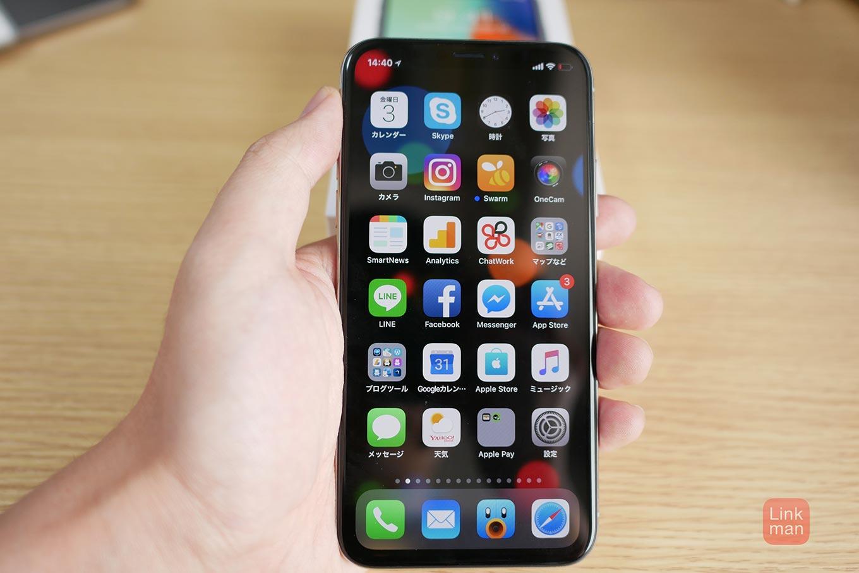 「iPhone X」に寒い環境への急激な温度変化でディスプレイが一時的に反応しなくなる不具合が発生中