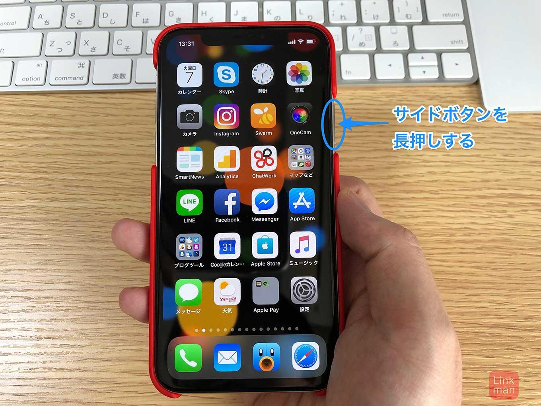 Iphonexsiri 02
