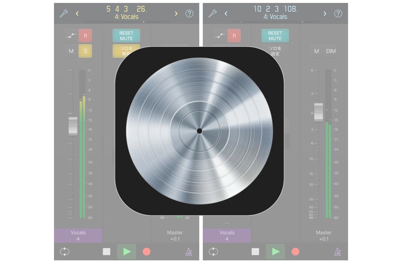 Apple、「iPhone X」のSuper RetinaディスプレイをサポートしたiOSアプリ「Logic Remote 1.3.3」リリース