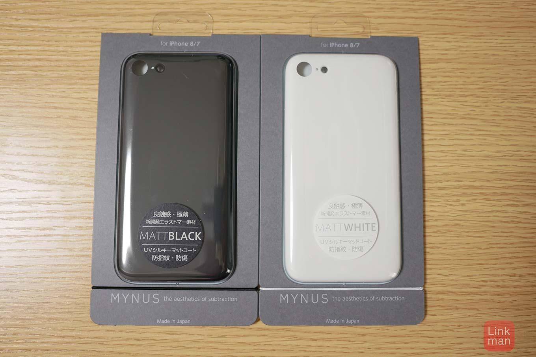 【レビュー】アンドデザインのiPhone 8向けシンプルなデザインケース「MYNUS iPhone 8 CASE」をチェック
