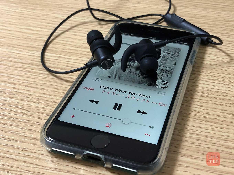 Soundbudsslimplus 06