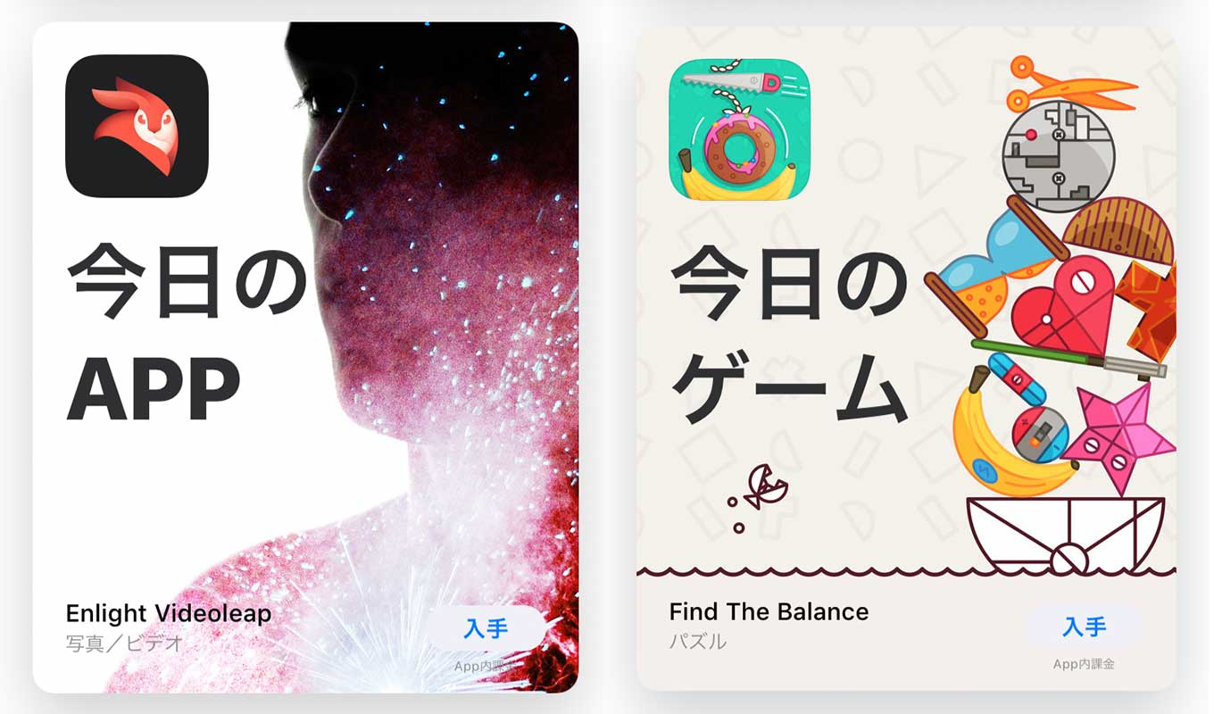 App Store、Todayタブの「今日のAPP」でiOSアプリ「PAUSE – Relaxation at your fingertip」をピックアップ(11/7)