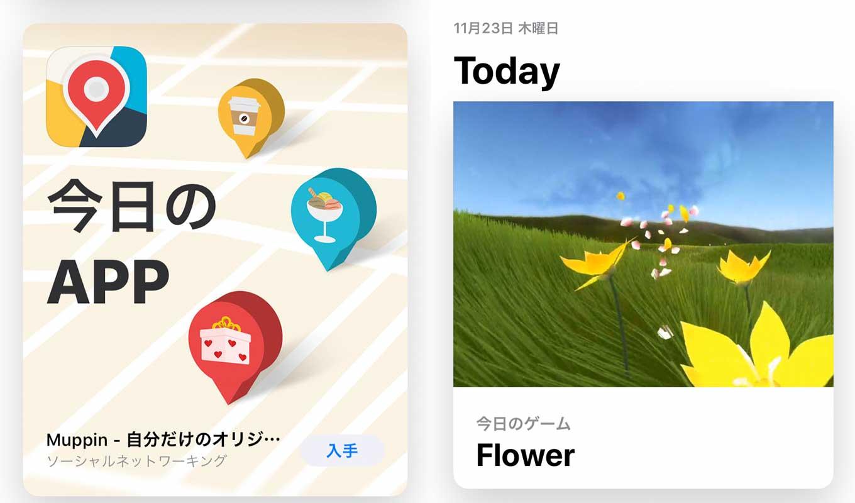 App Store、「Today」ストーリーの「今日のAPP」でiOSアプリ「Muppin」をピックアップ(11/23)