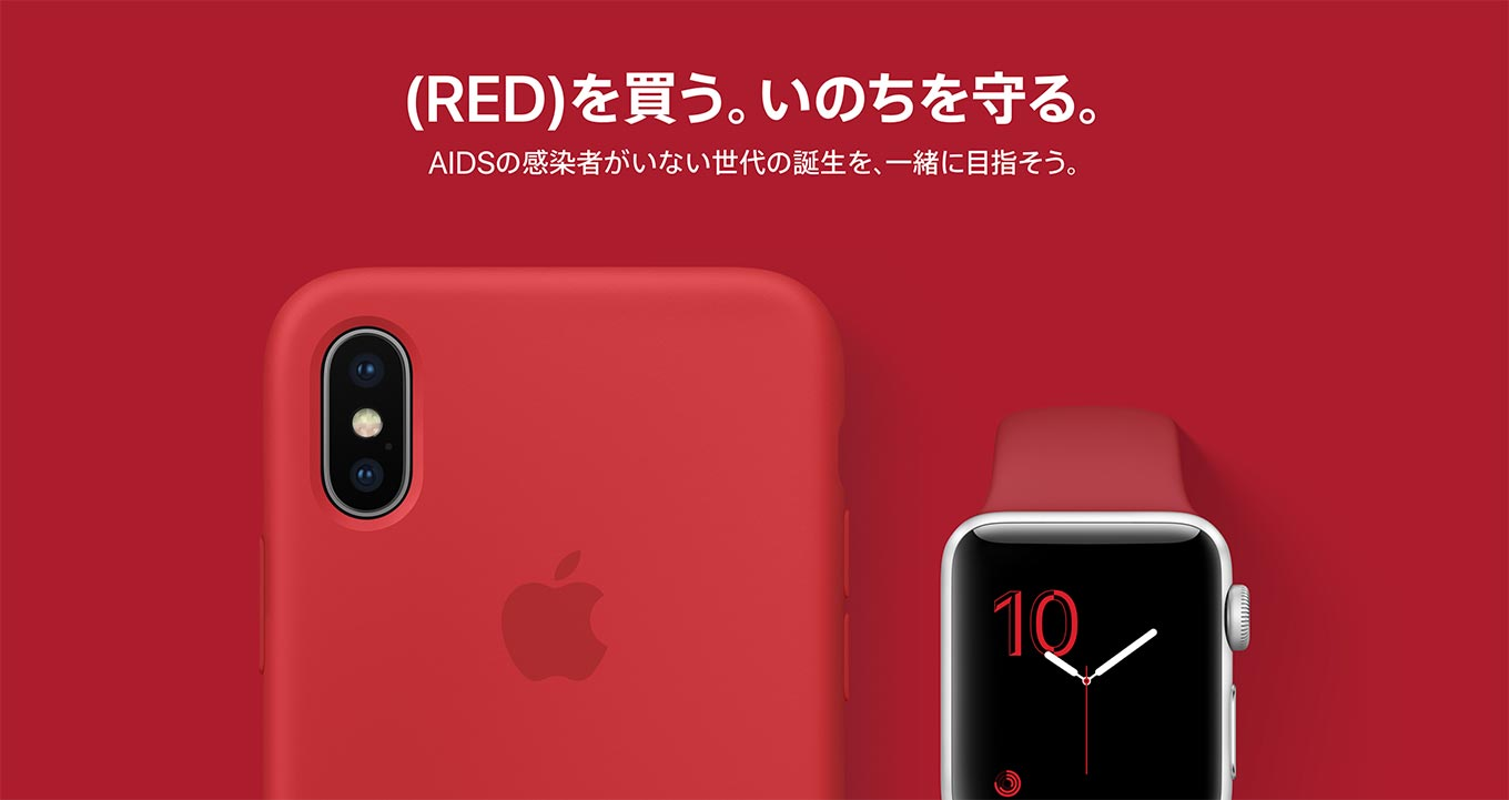 Applered2