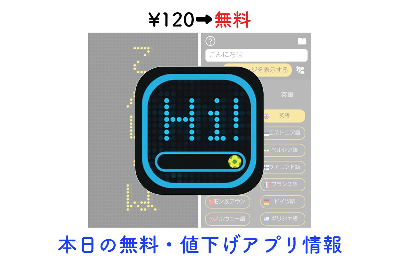 Appsale1231