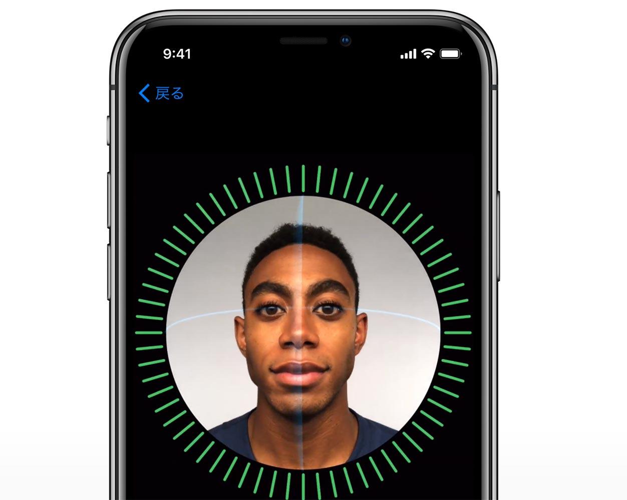 AppleのCraig Federighi氏、「Face ID」のマルチユーザーサポートは現時点では考えていないことを明らかに