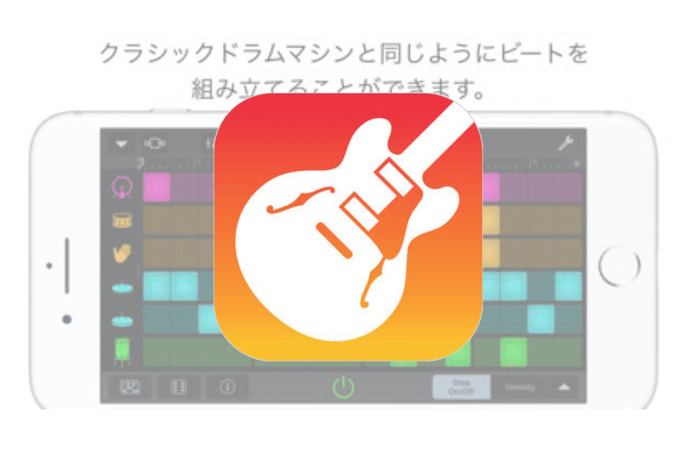 Apple、iOSアプリ「GarageBand 2.3.2」リリース ― 安定性の向上および問題を修正