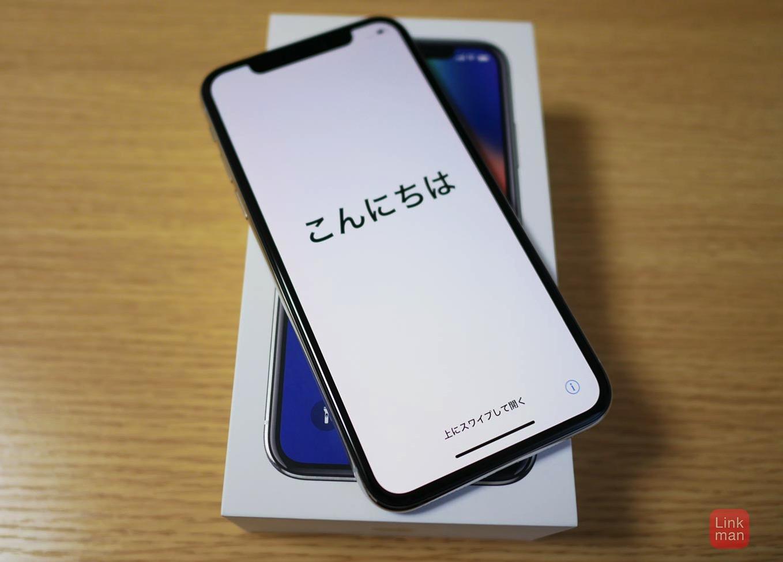 次期「iPhone X」はコスト削減により価格が安くなる!?