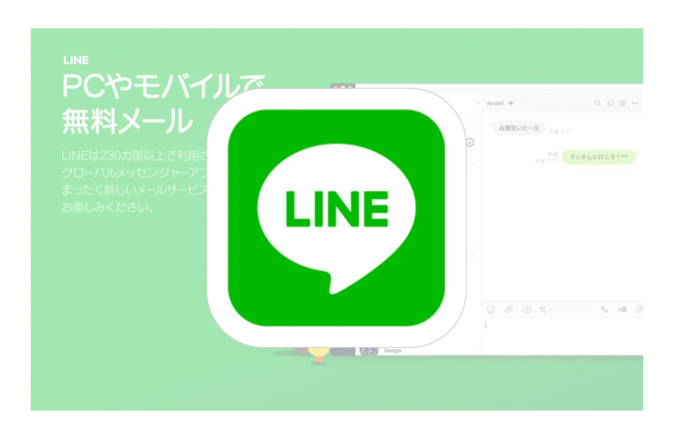 Linemac