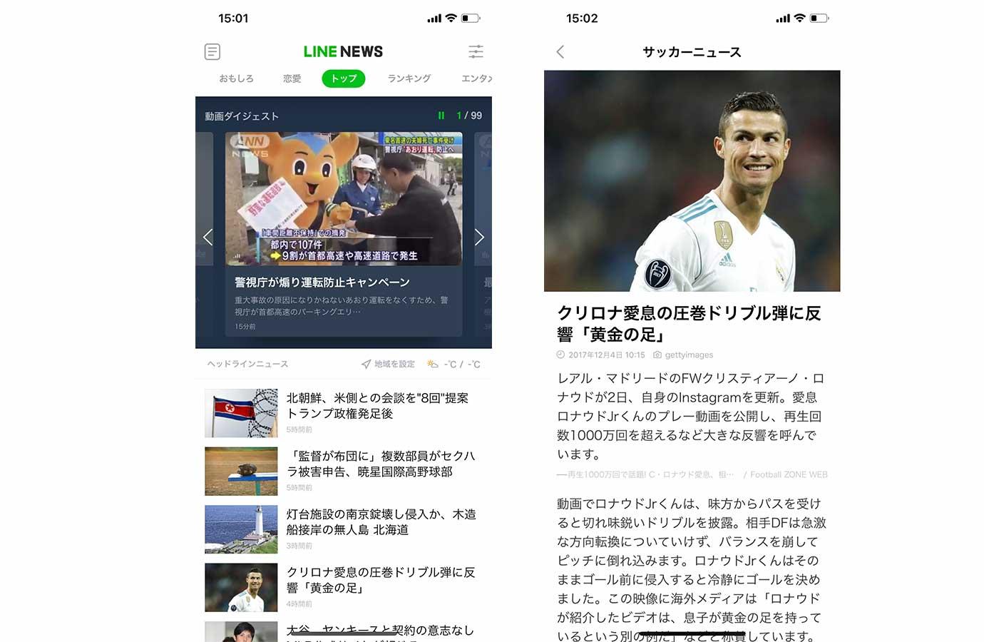 Linenews1