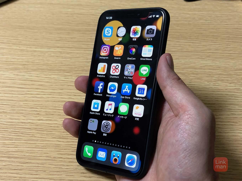 今年リリースされる「iOS 12」「macOS 10.14」や来年登場予定の「iOS 13」の新機能の一部が明らかに!?