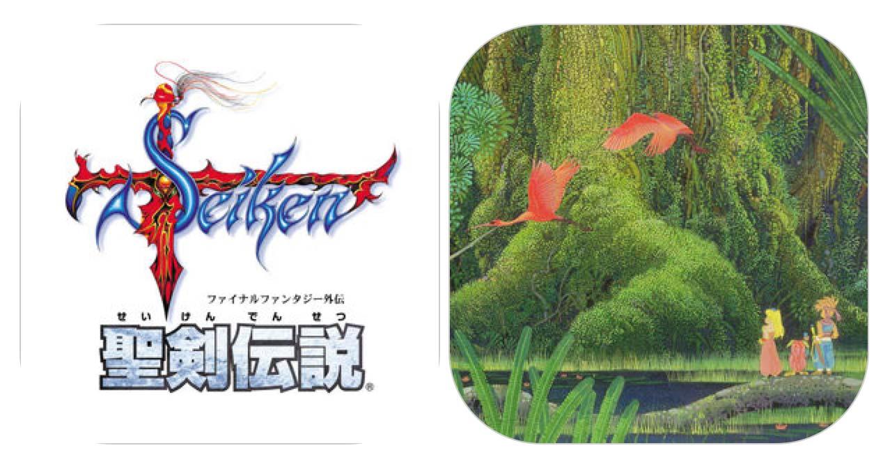 【最大50%オフ】スクエニ、iOS向けアプリ「聖剣伝説」シリーズを値下げセール中!