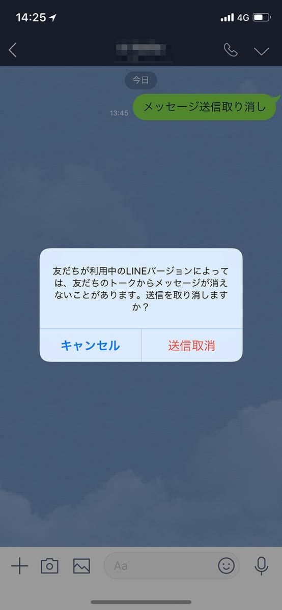 Soushintorikeshi 02