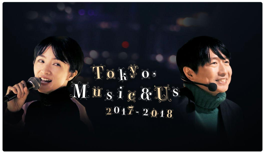 Apple Music、小沢健二のシリーズ番組「Tokyo, Music & Us 2017-2018」の配信を開始 ― 初回ゲストは満島ひかり