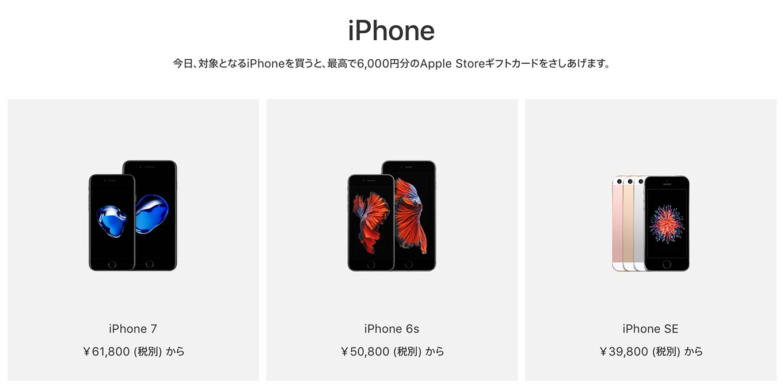 Applestorehatsuri 01