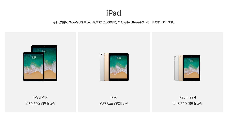 Applestorehatsuri 02