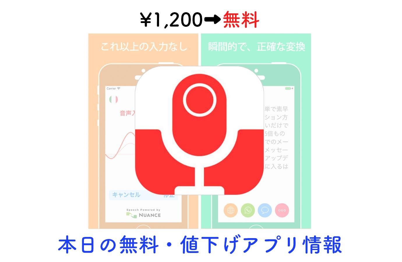 Appsale0104