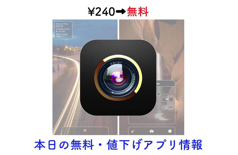 Appsale0107