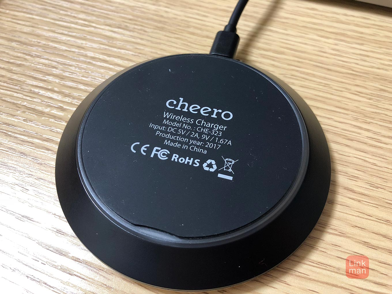 Cheerowiresscg 03