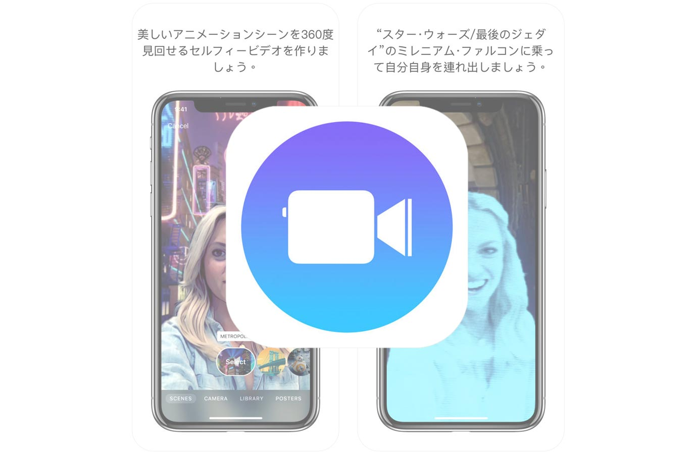 Apple、iOSアプリ「Clips 2.0.2」リリース ー Appleがデザインした旧正月用の新しいラベルやポスターを追加など