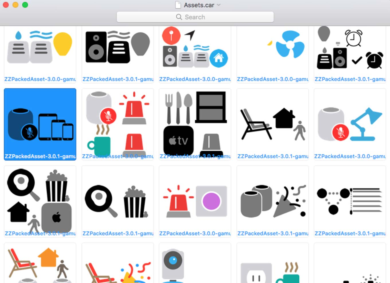 「iOS 11.2.5 beta 7」に「HomePod」に関するアイコンが見つかる!?