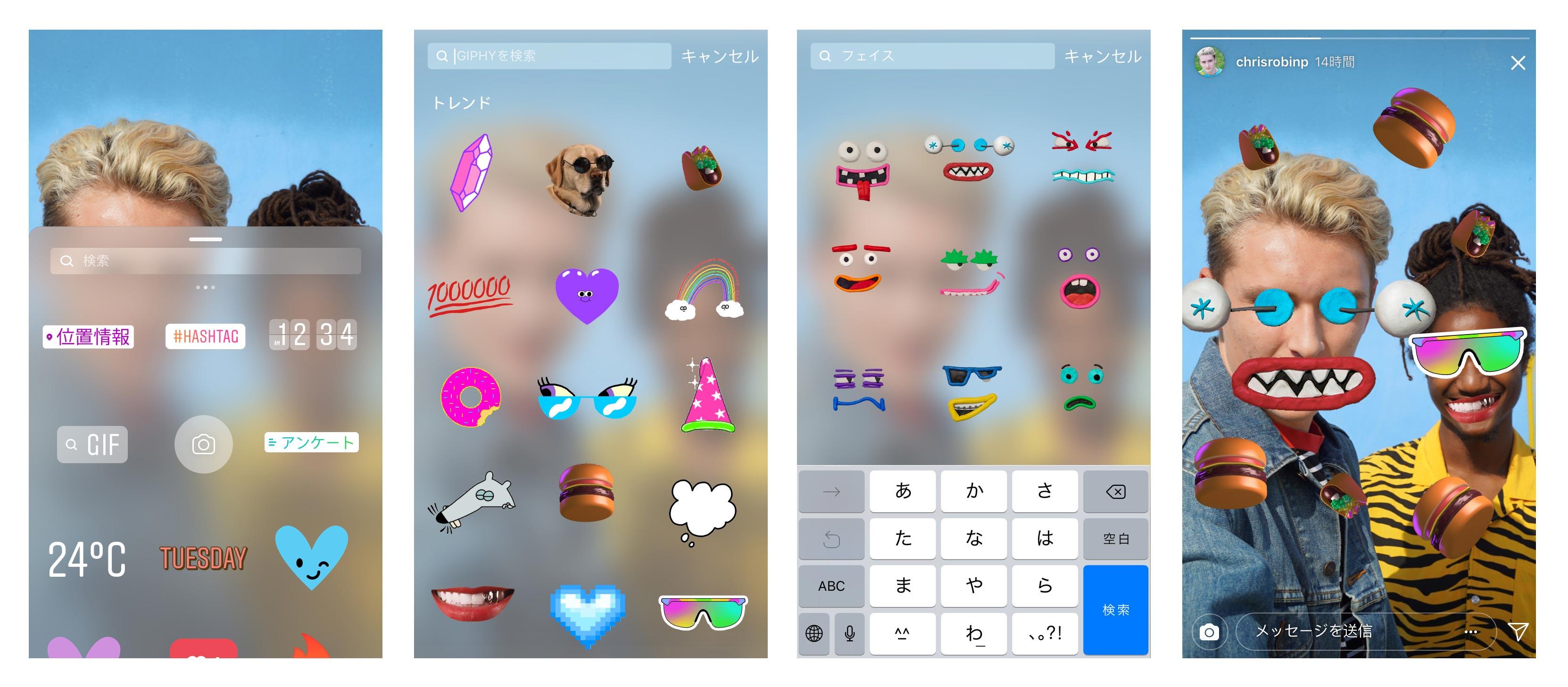 Instagram、ストーリーズにGIFスタンプを追加可能に ― 今後画像サイズの変更も可能に