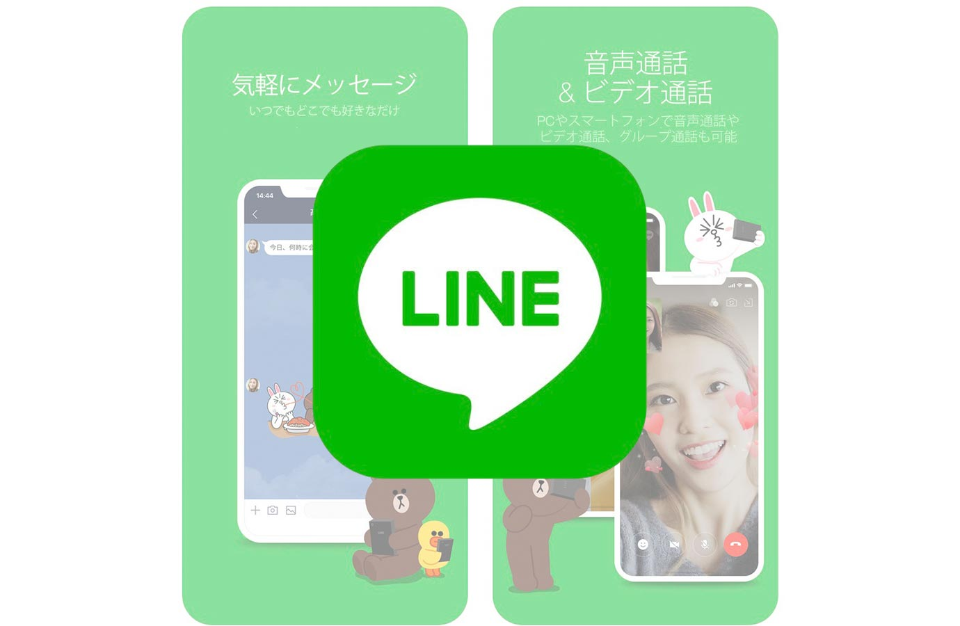 LINE、iOSアプリ「LINE 8.2.0」でスライドショーに新しく7種類のテーマを追加