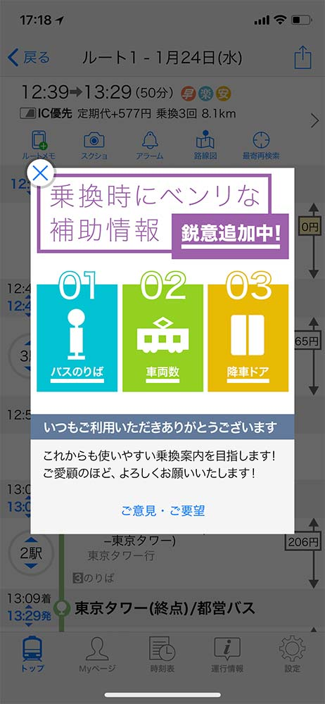 Yahoonorikae1
