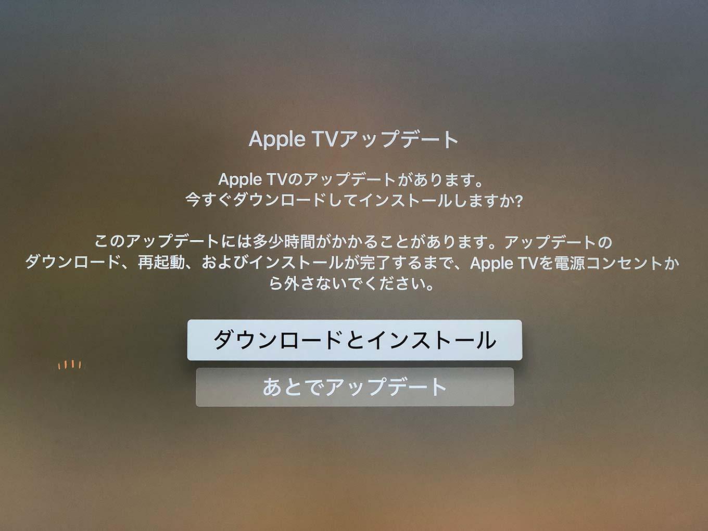 Apple、「Apple TV 4K」「Apple TV(第4世代)」向けに「tvOS 11.2.6」リリース
