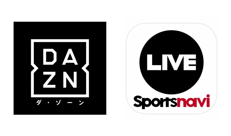 ソフトバンク、「スポナビライブ」を5月末にサービス終了 ー 提供コンテンツは「DAZN」で視聴可能に