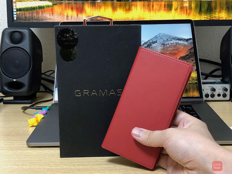 【レビュー】GRAMAS、SIMカードも入る手帳型iPhone X用ケース「Full Leather Case Red for iPhoneX」をチェック