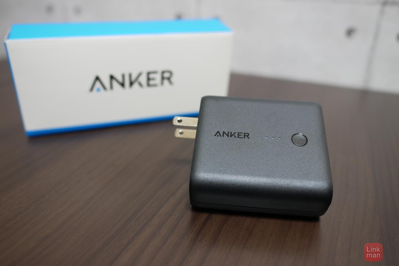 【レビュー】USBアダプタとモバイルバッテリーが一体化した便利アイテム「Anker PowerCore Fusion 5000」をチェック!