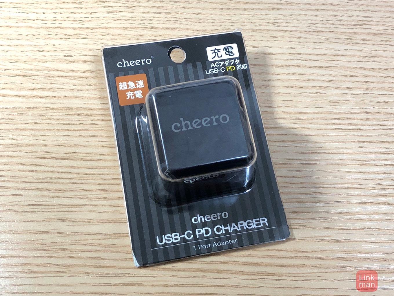 【レビュー】iPhoneを急速充電できる「cheero USB-C PD Charger」をチェック!
