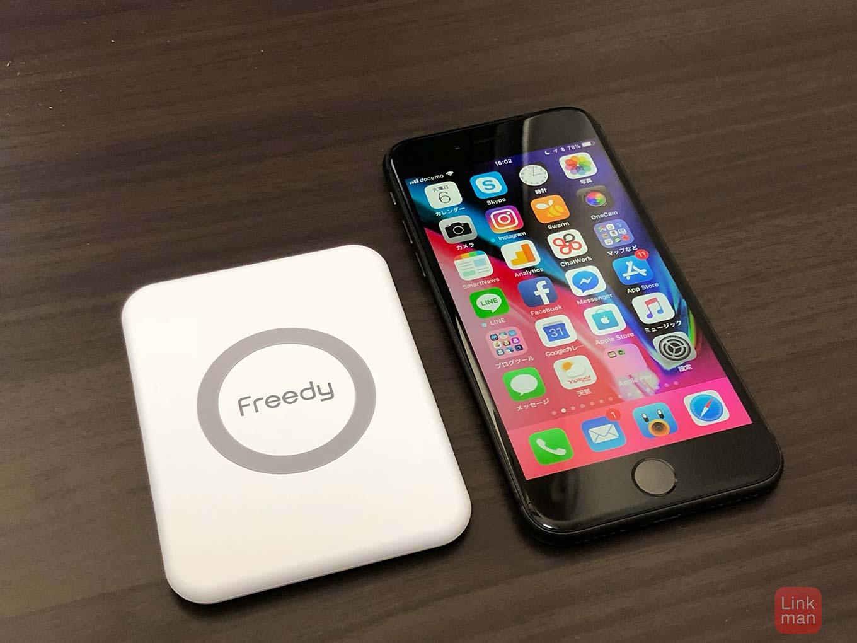 【レビュー】コンパクトサイズのQi対応5Wワイヤレス充電パッド「Freedy ミニワイヤレス充電パッド」をチェック