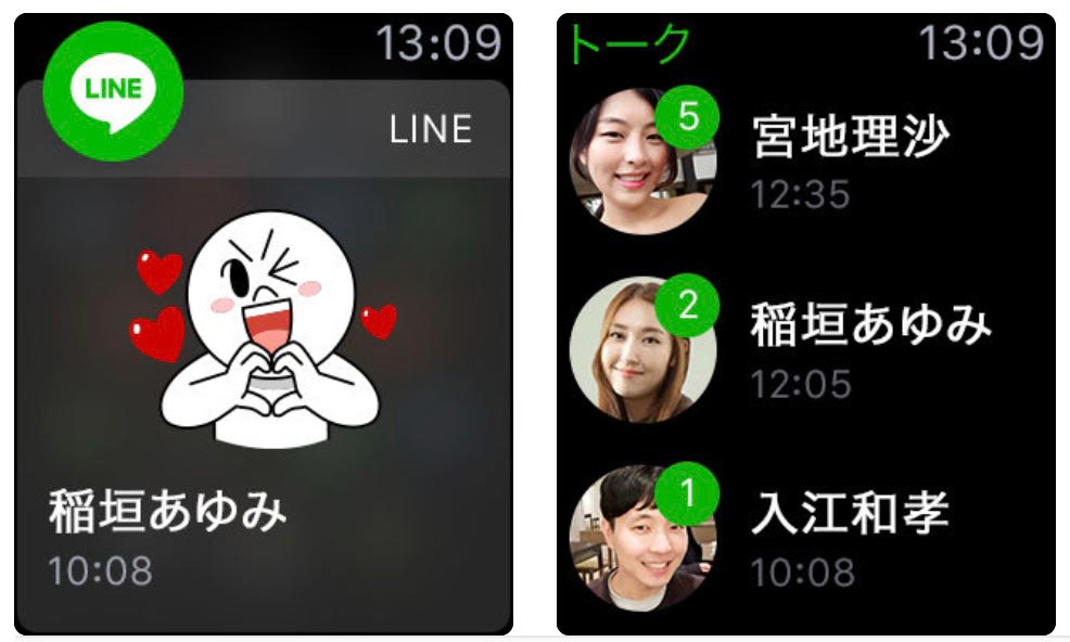 LINE、watchOS 4に対応してApple Watchアプリが復活した「LINE 8.4.0」リリース