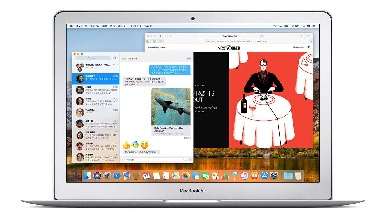 Apple、エントリーモデルの「13インチMacBook」を6月にも発表!?