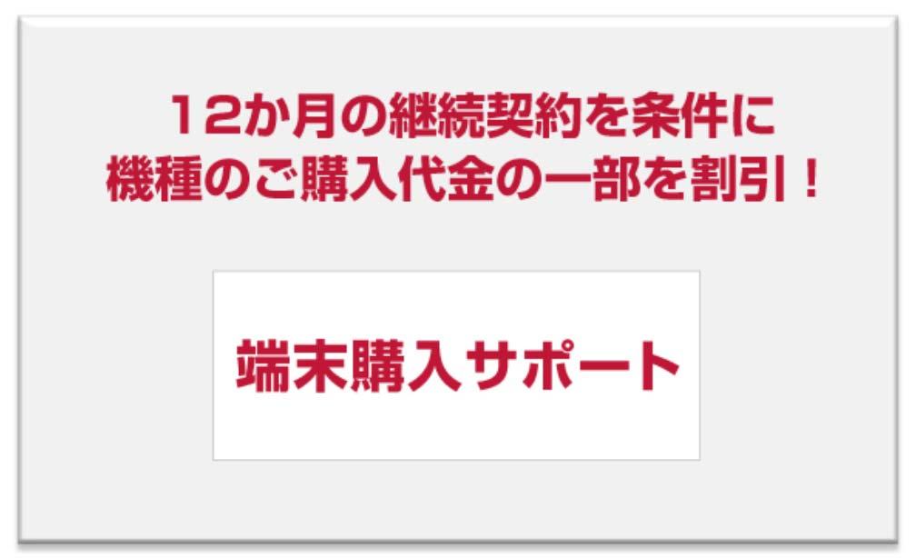 ドコモ、端末購入サポートに「iPhone X」「iPhone SE」「iPad(第5世代)」を期間限定で追加