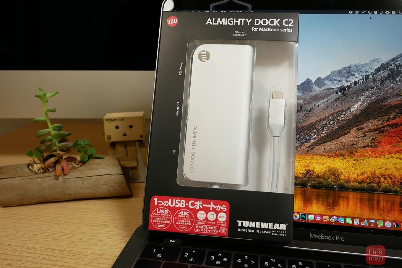 【レビュー】MacBookシリーズにピッタリなUSB-Cドック「TUNEWEAR ALMIGHTY DOCK C2」をチェック
