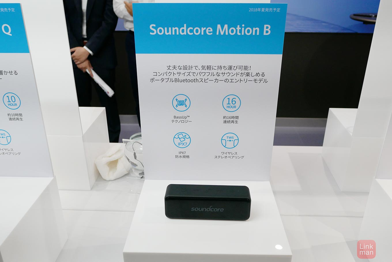 Ankersoundcore 03