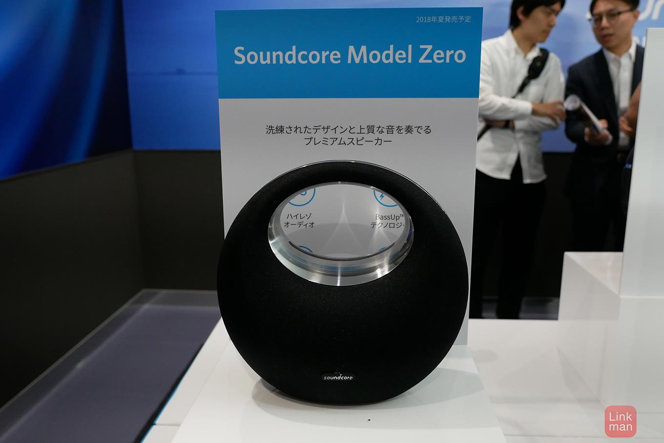 Ankersoundcore 06